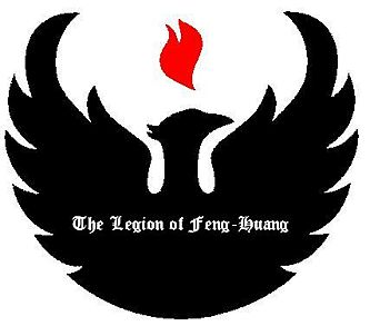 Guild The legion of Feng Huang Banner.JPG