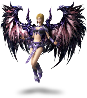 Aion Wings.png