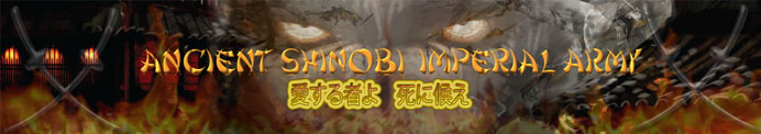Guild Ancient Shinobi Imperial Army banner01.jpg