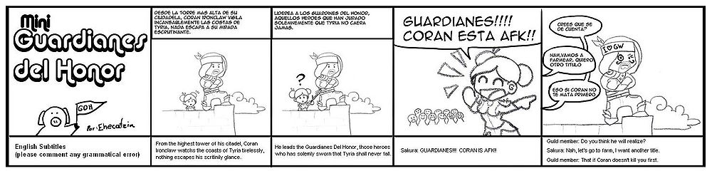 Guild Guardianes Del Honor GDHcomic1.jpg